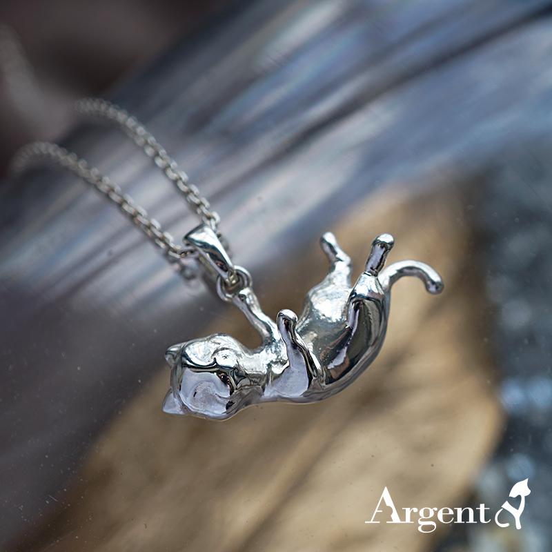 貓咪咕嚕姿勢-攀岩-半立體造型動物純銀項鍊銀飾-剪影立體造型