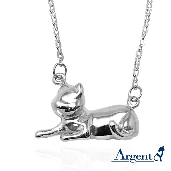 貓咪咕嚕姿勢-發呆-半立體造型動物純銀項鍊銀飾-剪影立體造型