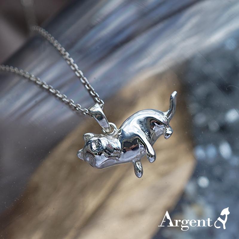 貓咪咕嚕姿勢-神探-半立體造型動物純銀項鍊銀飾-剪影立體造型
