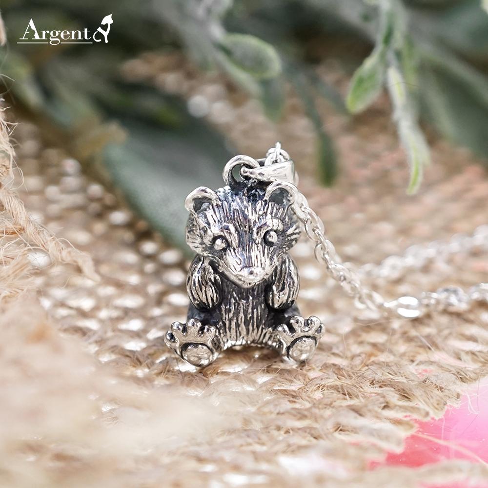 台灣黑熊造型純銀項鍊|銀飾推薦