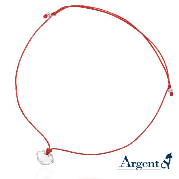 平安鎖(紅線)純銀項鍊