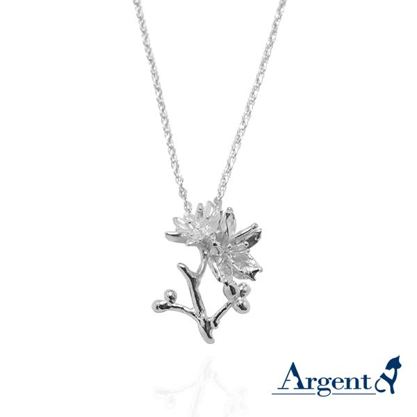 「櫻花」立體純銀項鍊銀飾
