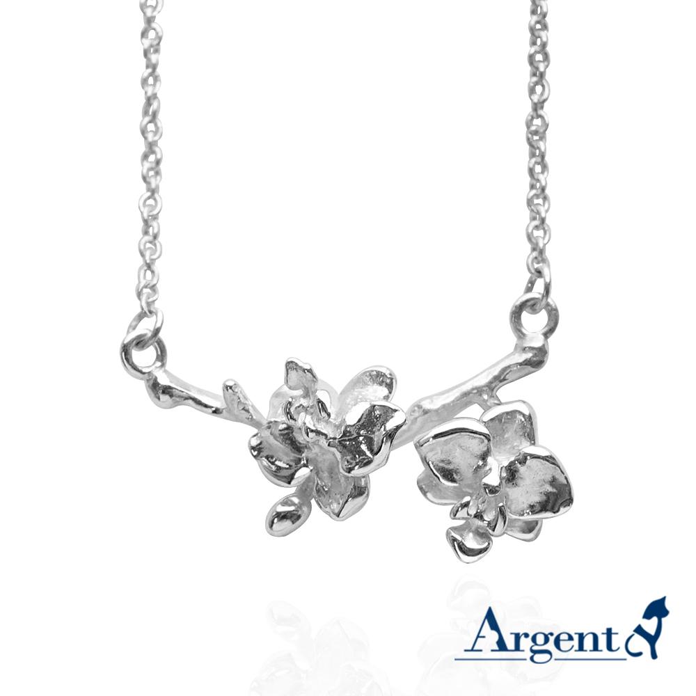 「蘭花」立體純銀項鍊銀飾