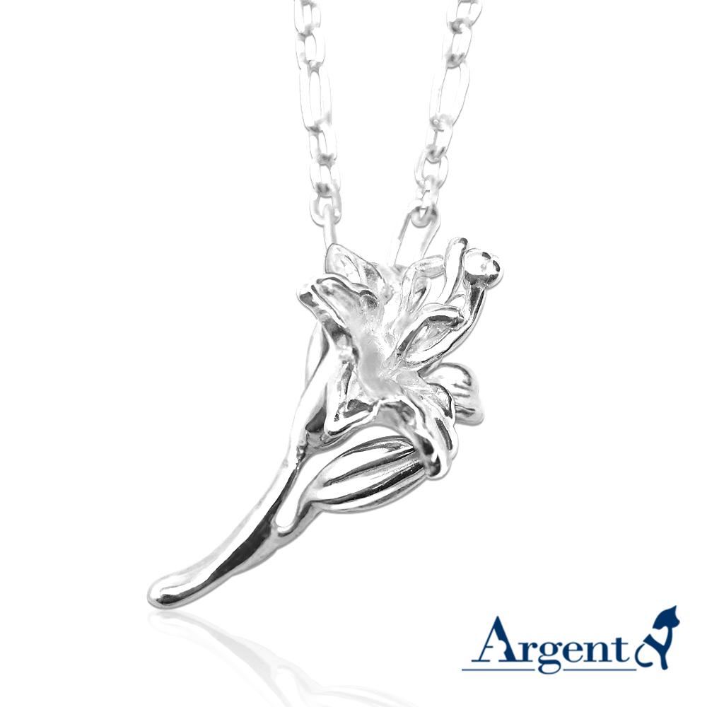 「百合」立體純銀項鍊銀飾