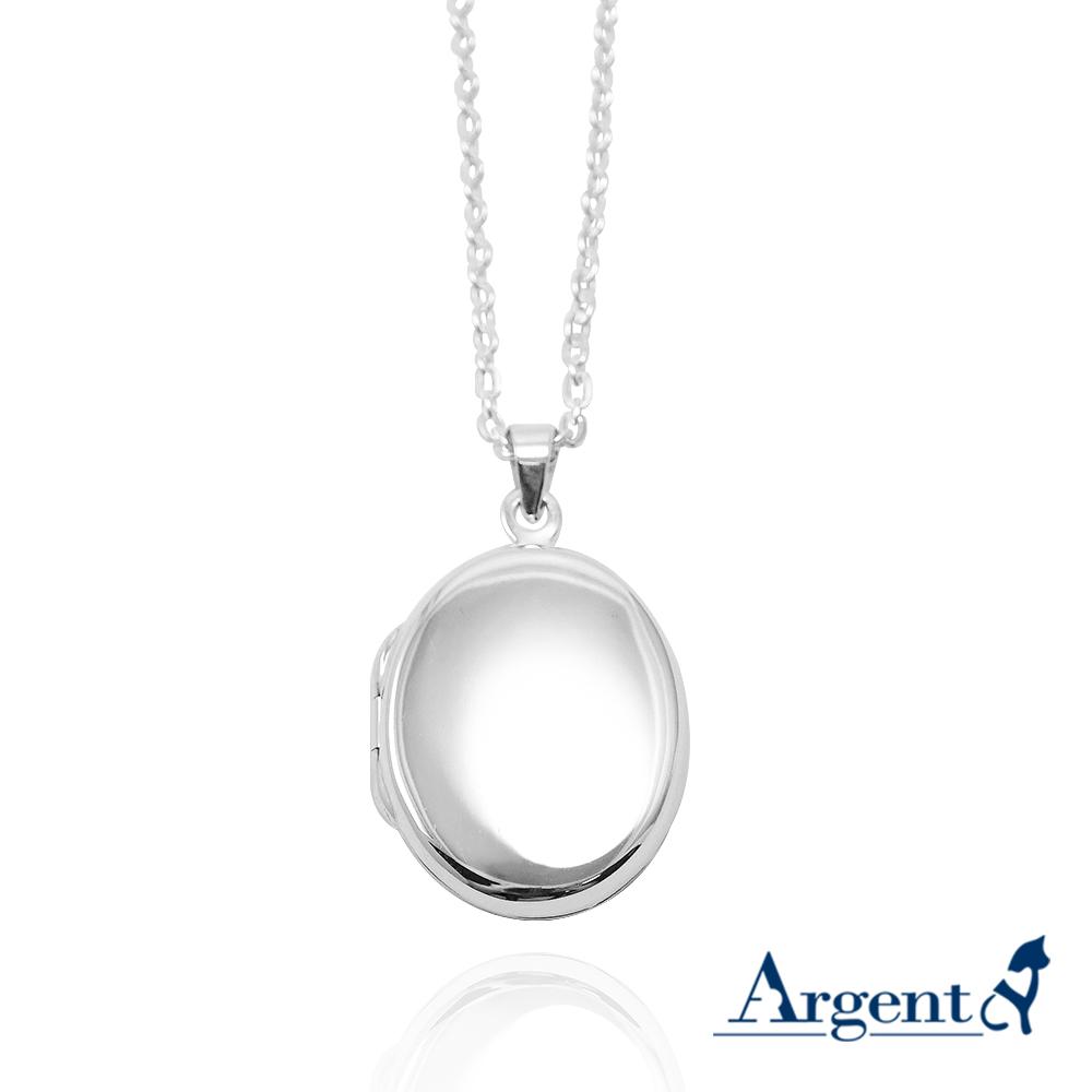 鵝卵石(大.平面)蛋型橢圓鏡面純銀項鍊