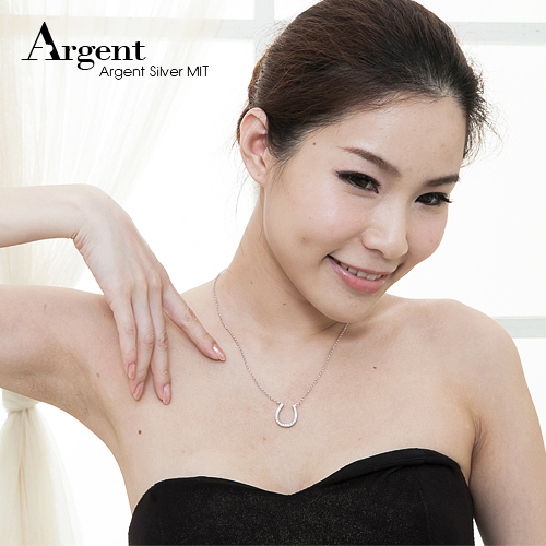 「晶鑽馬蹄」造型純銀項鍊銀飾|銀項鍊推薦