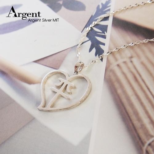 爱心外框中文名字项链银饰|客制化项链刻字订做