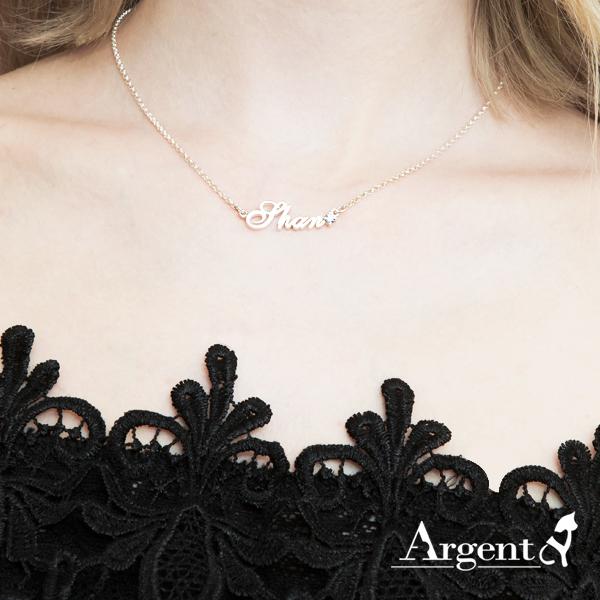英文名字簍空刻字項鍊銀飾|名字項鍊客製化訂做