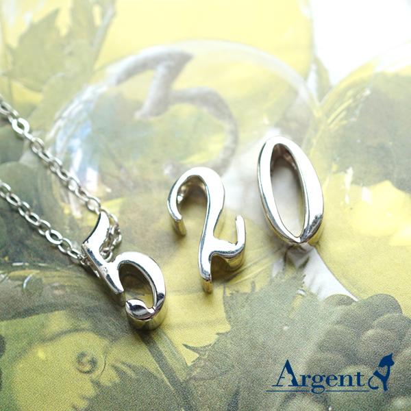 幸運數字經典簡約純銀項鍊銀飾|銀項鍊推薦