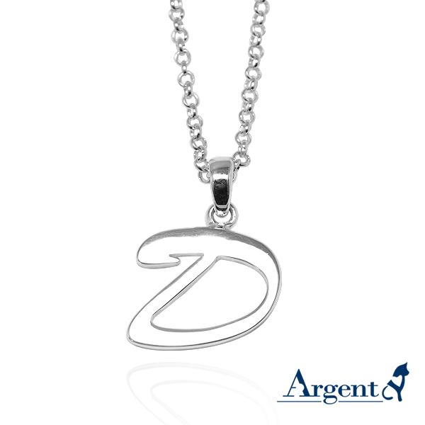 英文單字母刻字項鍊銀飾|客製化項鍊