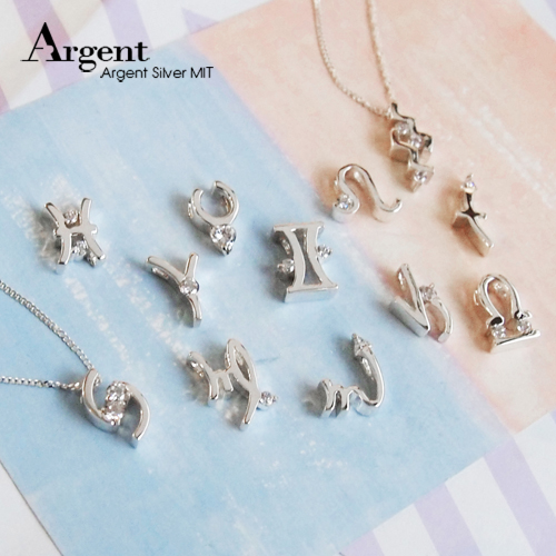 12星座幸運純銀項鍊銀飾|銀項鍊推薦