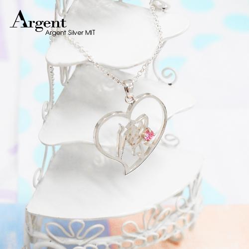愛心外框中文名圓鑽項鍊銀飾|客製化項鍊刻字訂做