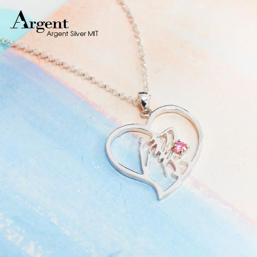 爱心外框中文名圆钻项链银饰|客制化项链刻字订做