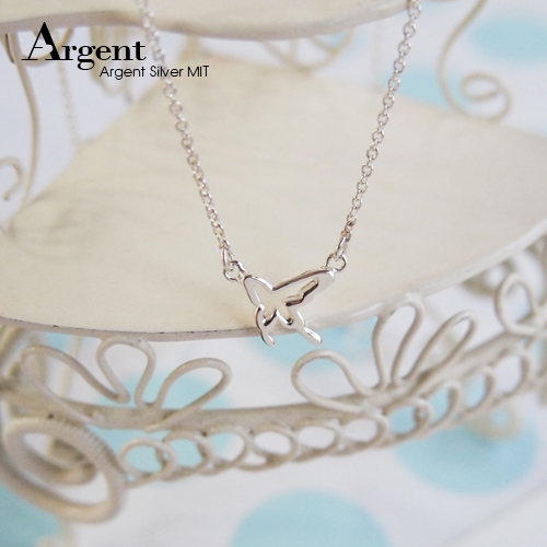 「小蝶」造型簍空純銀項鍊銀飾