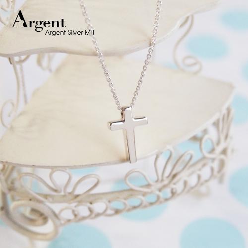 小十字架造型純銀項鍊銀飾