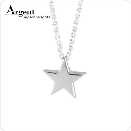 小星星可愛造型純銀項鍊銀飾
