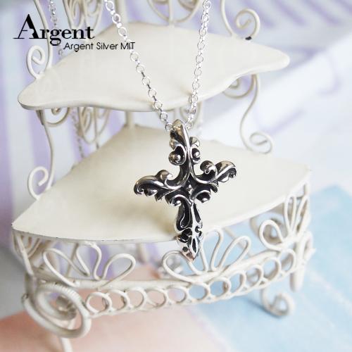 火焰十字造型純銀項鍊銀飾