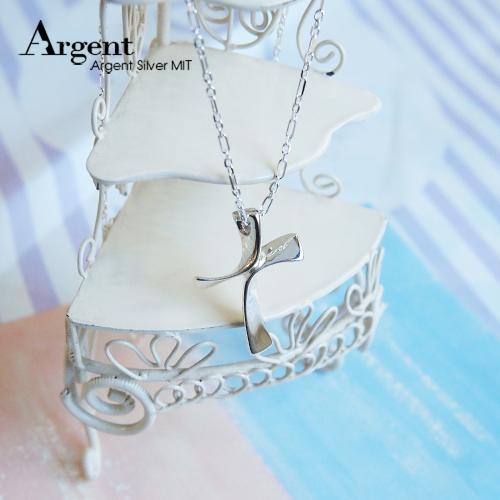 曲線十字造型純銀項鍊銀飾
