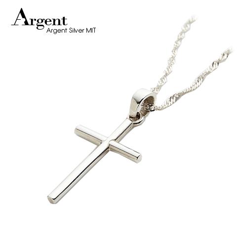 「素十字」純銀項鍊