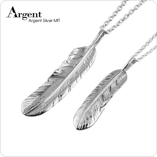 民族風鷹之羽造型純銀對鍊|情侶對鍊推薦