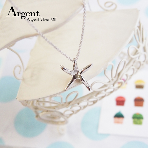 小海星可愛造型純銀項鍊銀飾