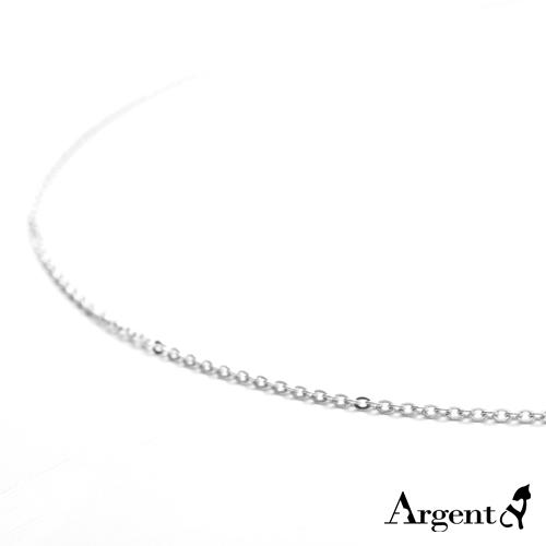 A圈圈鍊(1.5mm)