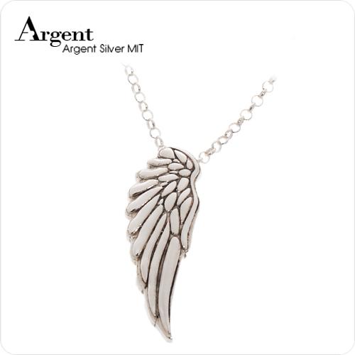 大墜款天使之戀造型純銀項鍊銀飾