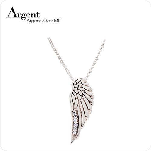 小墜款天使之戀造型純銀項鍊銀飾