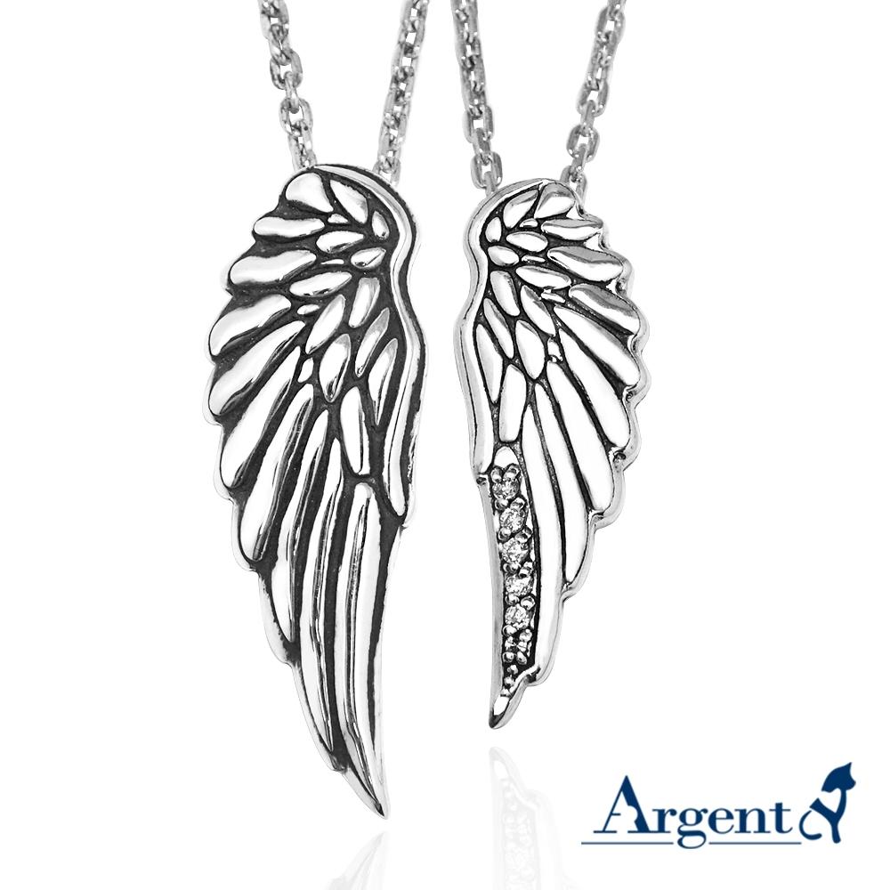 天使之戀造型純銀情人對鍊|情侶對鍊推薦