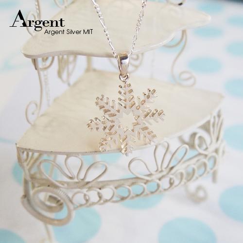 「雪花」造型簍空純銀項鍊銀飾