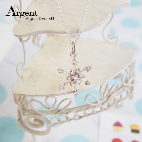 「鑽版雪花」造型純銀項鍊銀飾|雪花項鍊