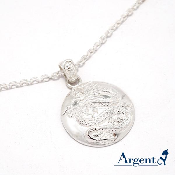 「龍銀」立體雕刻純銀項鍊銀飾