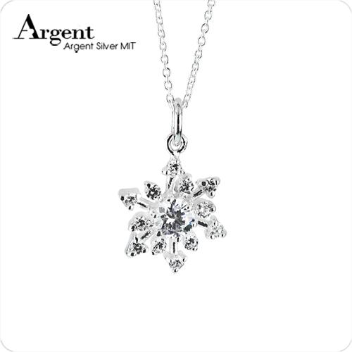 「雪花星鑽」雪花星星造型銀飾|雪花項鍊
