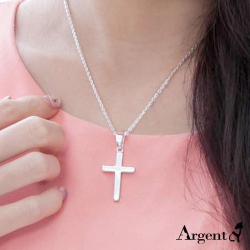中方柱十字架純銀項鍊銀飾