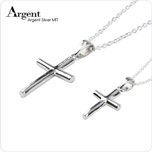 圓柱十字架情人純銀對鍊|中+小墜|情侶對鍊推薦
