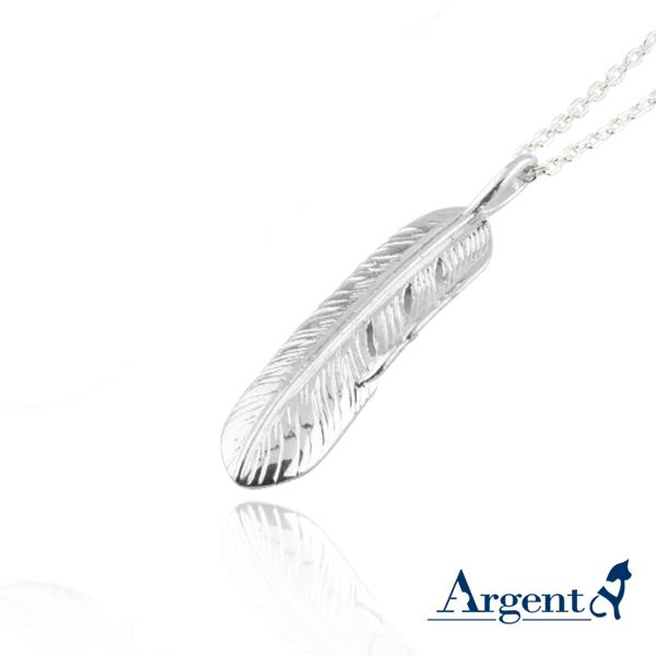 小「鷹之羽」造型純銀項鍊銀飾