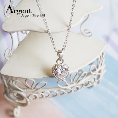 「傾心」鑲鑽純銀項鍊銀飾|銀項鍊推薦