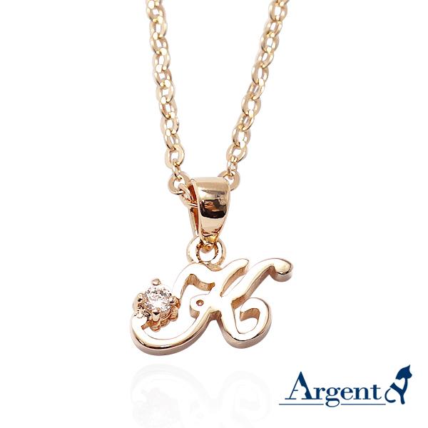 英文鑲鑽字母-玫瑰金-刻字項鍊銀飾|客製化項鍊刻字訂做