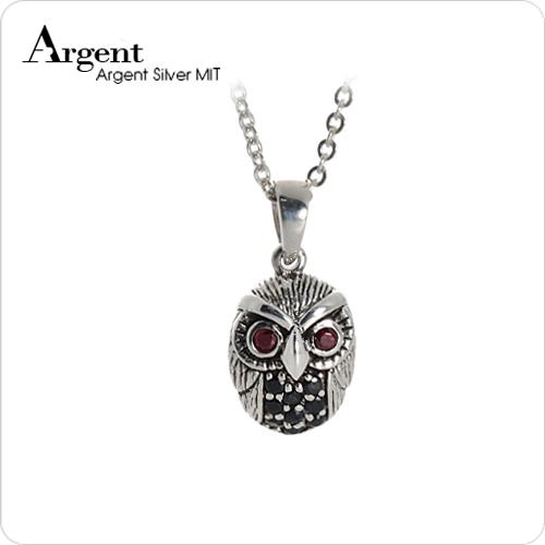 貓頭鷹造型鑲鑽純銀項鍊銀飾