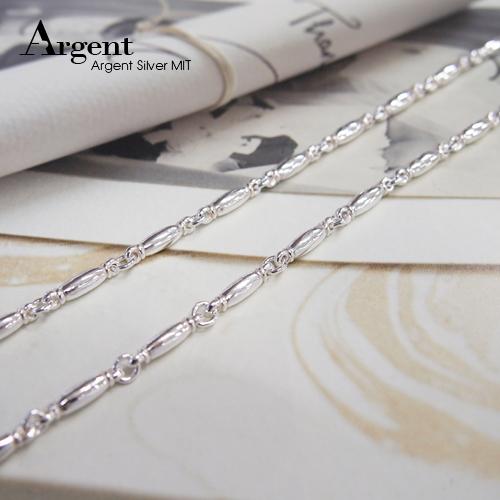 環節鍊4mm純銀風格項鍊銀飾|銀項鍊推薦