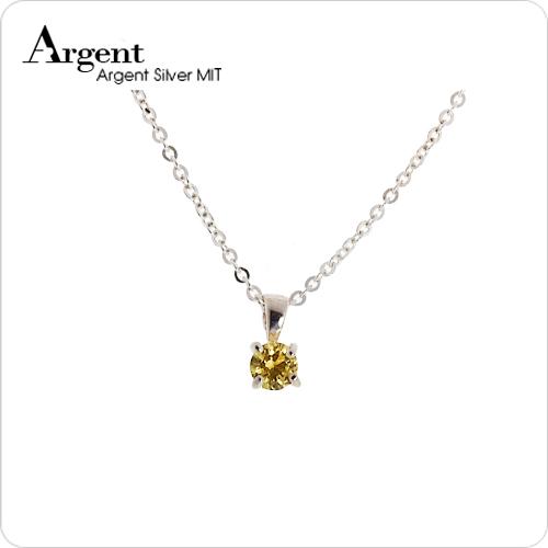 「唯一的愛」造型項鍊銀飾|銀項鍊推薦