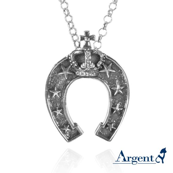 大皇冠馬蹄個性純銀項鍊銀飾