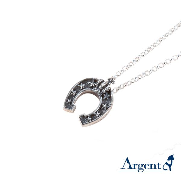 小皇冠馬蹄造型純銀項鍊銀飾