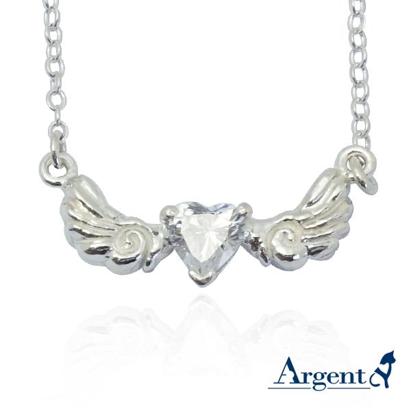 「浪漫天使心」造型純銀項鍊銀飾|銀項鍊推薦