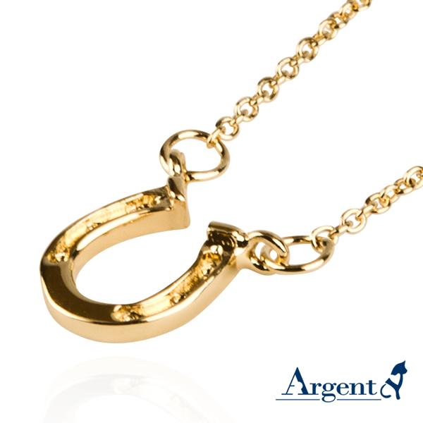 「迷你馬蹄」造型純銀項鍊銀飾