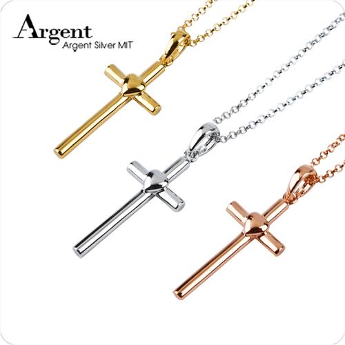愛心十字造型純銀項鍊銀飾