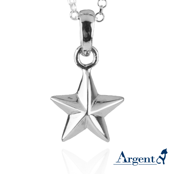 夢想星造型立體純銀項鍊銀飾|銀項鍊推薦