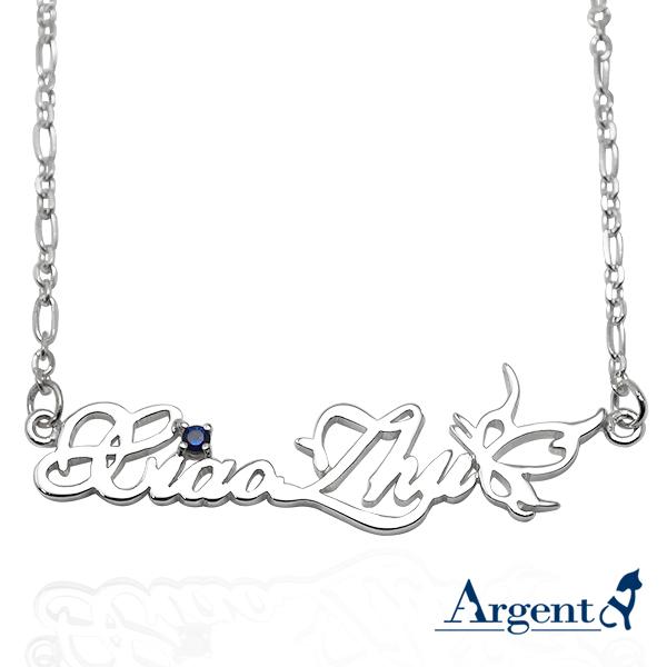 英文名鑲鑽純銀項鍊|加小墜銀飾|名字項鍊客製化訂做