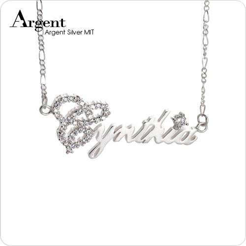 首字全鑽英文名字純銀項鍊銀飾|名字項鍊客製化訂做