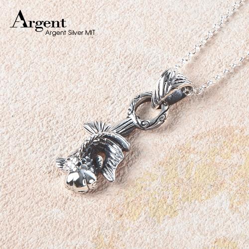 小金魚可愛造型純銀項鍊銀飾